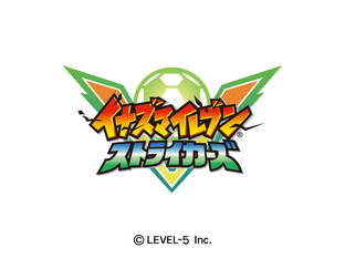 inazuma-eleven-strikers-wii-011_m.jpg
