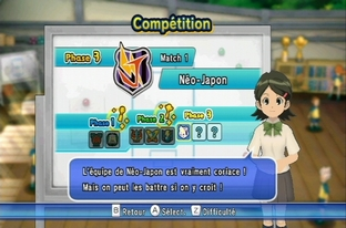 Test Inazuma Eleven Strikers Wii - Screenshot 46