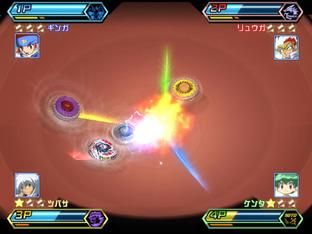 Beyblade : Metal Fusion