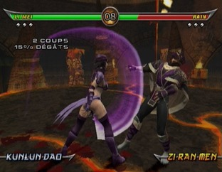 Test Mortal Kombat Armageddon Wii - Screenshot 13