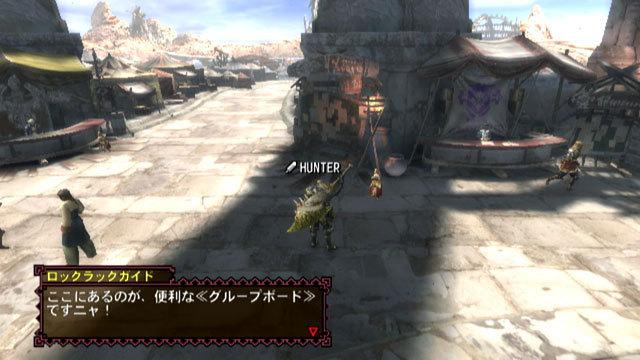 Le online en images Monster-hunter-3-wii-172