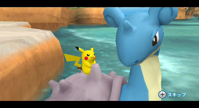http://image.jeuxvideo.com/images/wi/p/o/pokepark-wii-pikachu-no-daiboken-wii-001.jpg