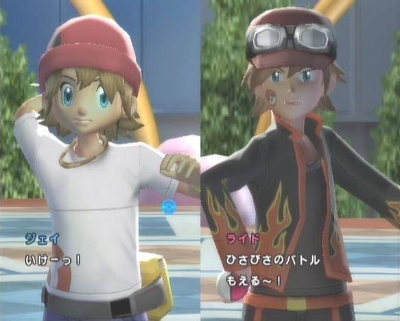 Pokémon Battle Révolution Pokewi001