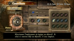 Test Project Zero 2 : Wii Edition Wii - Screenshot 55