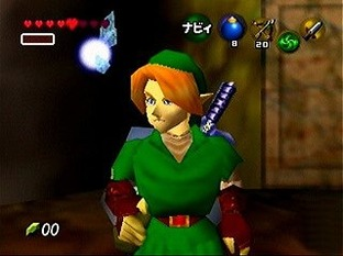 The Legend of Zelda : Ocarina of Time Wii