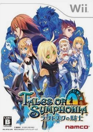 Tales of Symphonia : Dawn of the New World Tosdwi0f