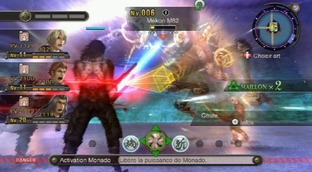 Test Xenoblade Chronicles Wii - Screenshot 294