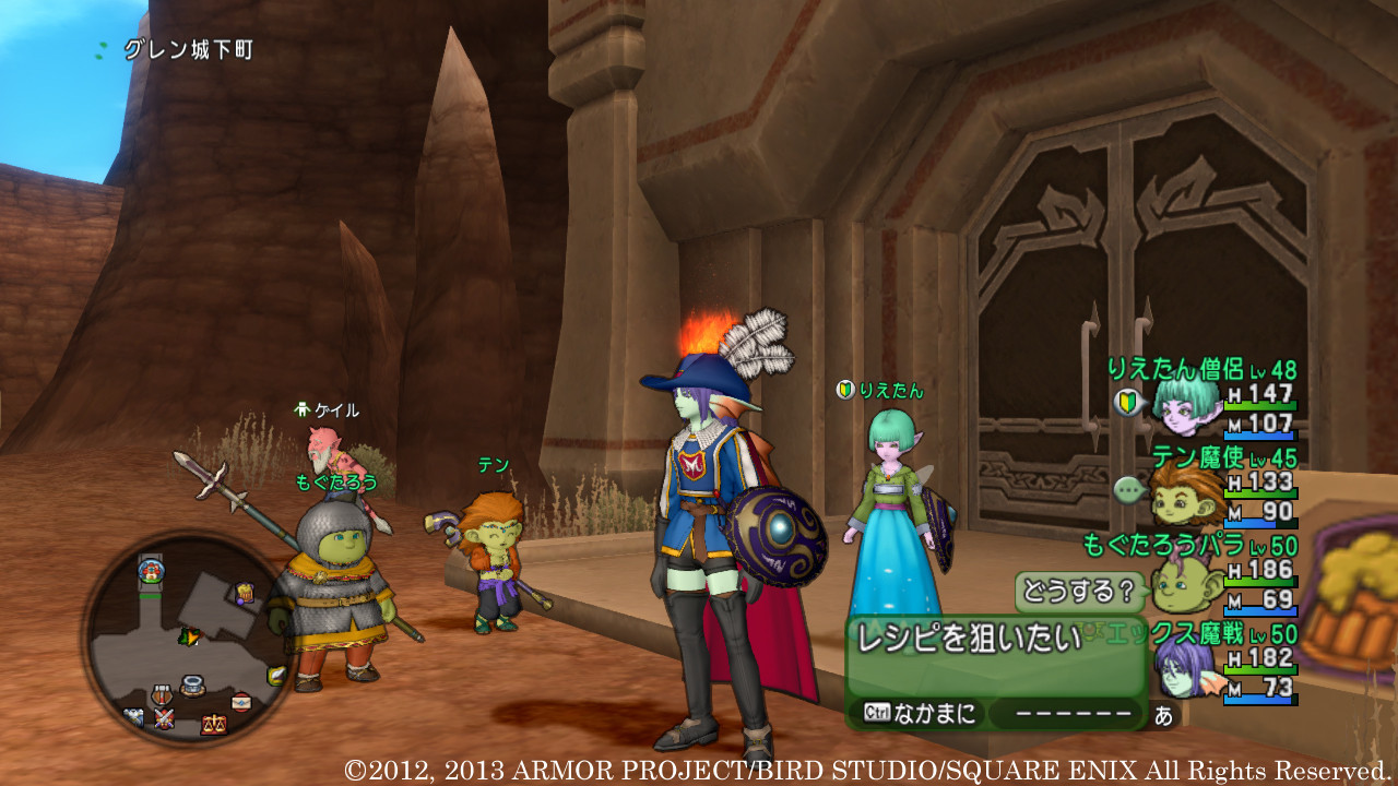 Images Dragon Quest X Wii U - 307