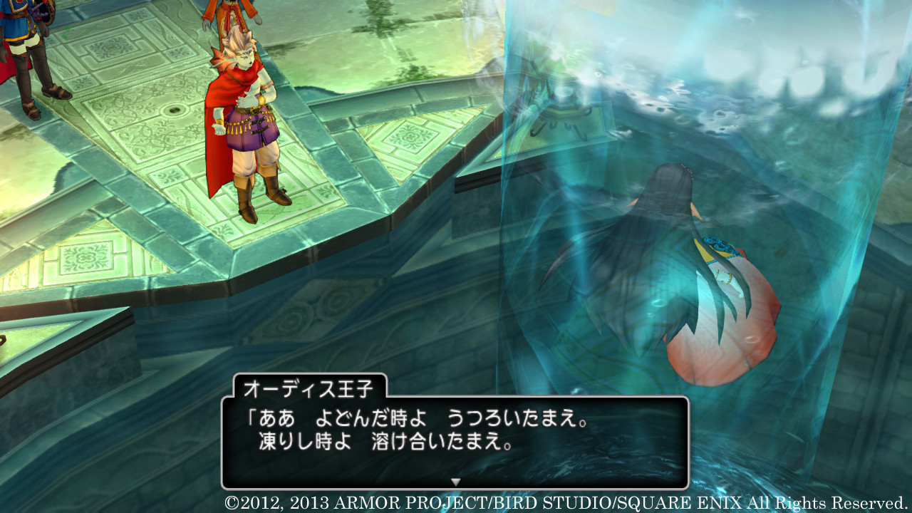 Images Dragon Quest X Wii U - 309