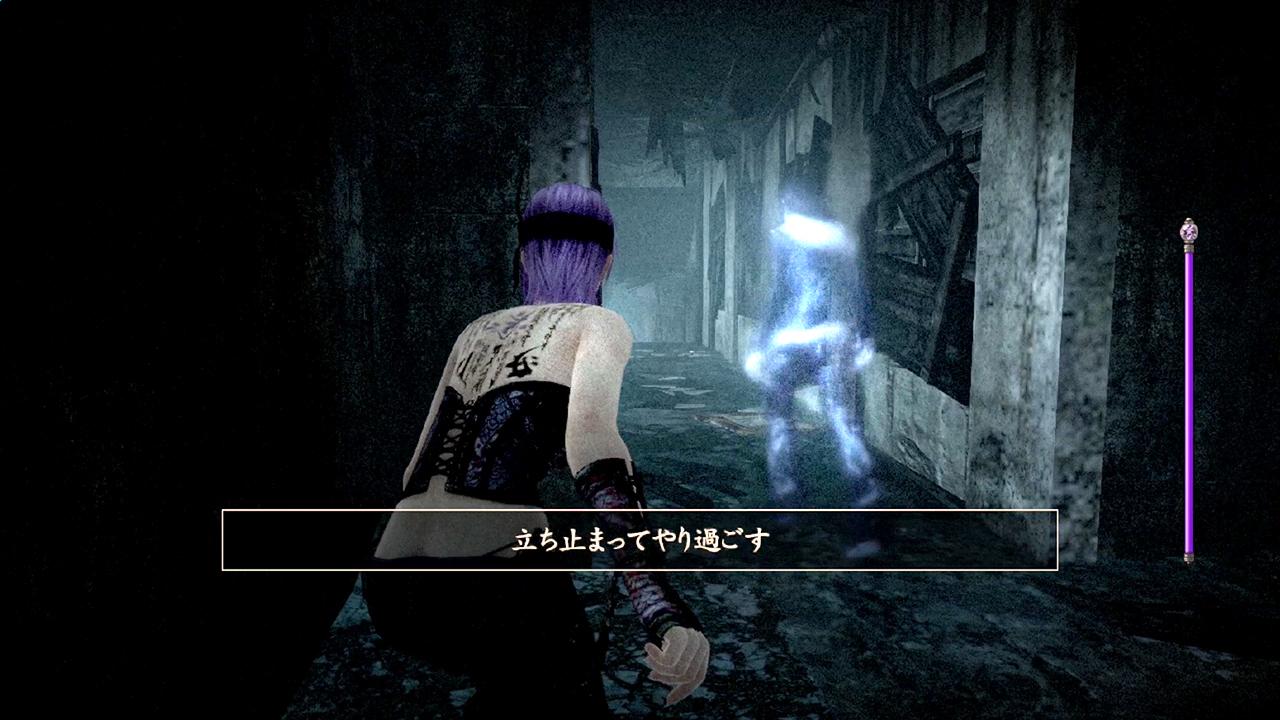 Fatal Frame Wii U : News project zero se met nu en images dans ton u le