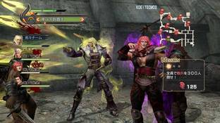 Aperçu Fist of the North Star : Ken's Rage 2 Wii U - Screenshot 94