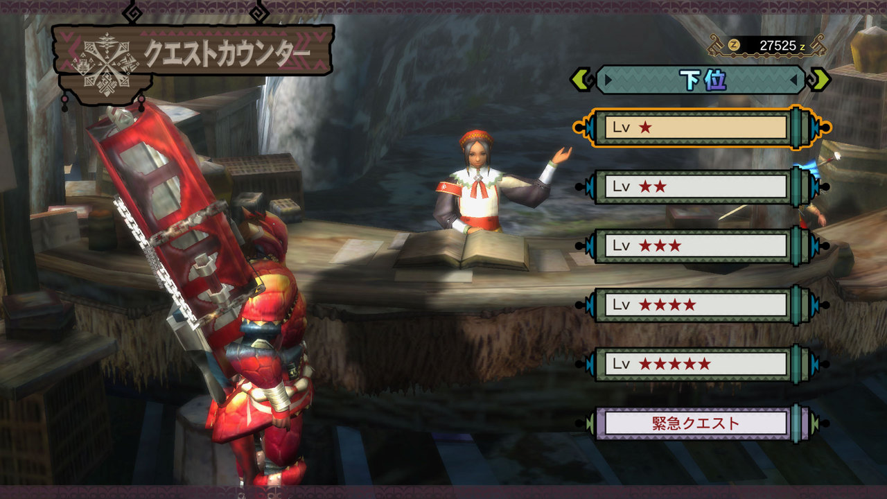 Images Monster Hunter 3 Ultimate Wii U - 6