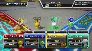 Images de Pokémon Scramble U
