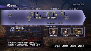 Des détails sur Warriors Orochi 3 Wii U
