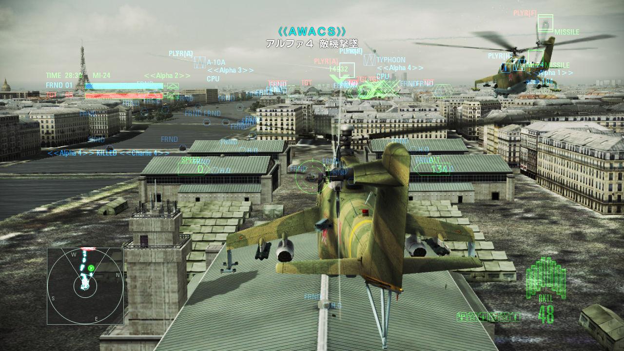Ace Combat : Assault Horizon- Xbox 360