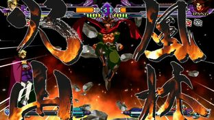 Test BlazBlue : Continuum Shift Extend Xbox 360 - Screenshot 27