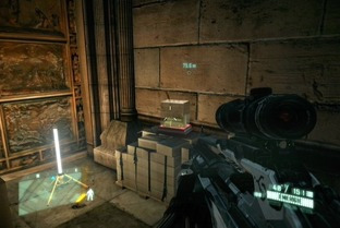 Crysis 2 360 - Screenshot 201
