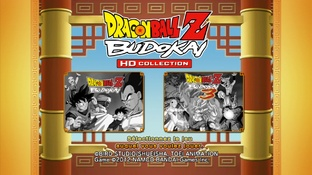 Dragon Ball Z : Budokai HD Collection Xbox 360