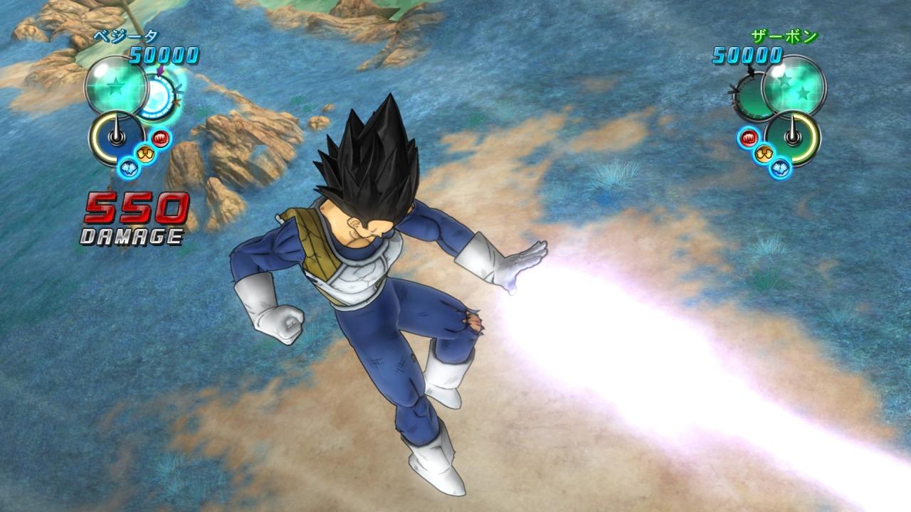 jeuxvideo.com Dragon Ball Z Ultimate Tenkaichi - Xbox 360 Image 19 sur