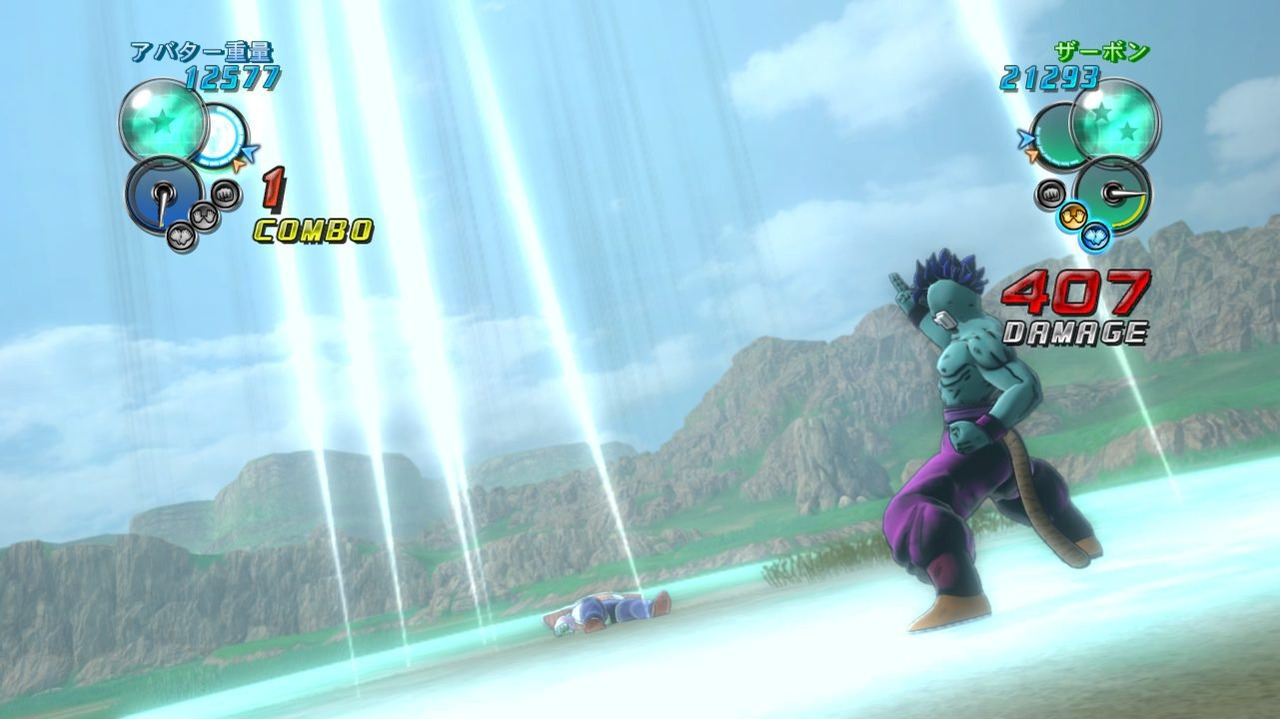 jeuxvideo.com Dragon Ball Z Ultimate Tenkaichi - Xbox 360 Image 65 sur