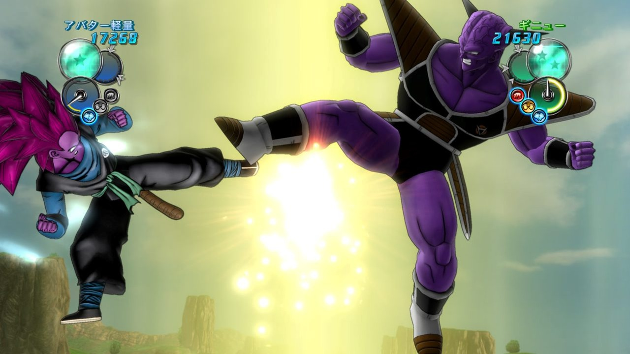 jeuxvideo.com Dragon Ball Z Ultimate Tenkaichi - Xbox 360 Image 66 sur