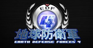 Earth Defense Forces 4 confirmé