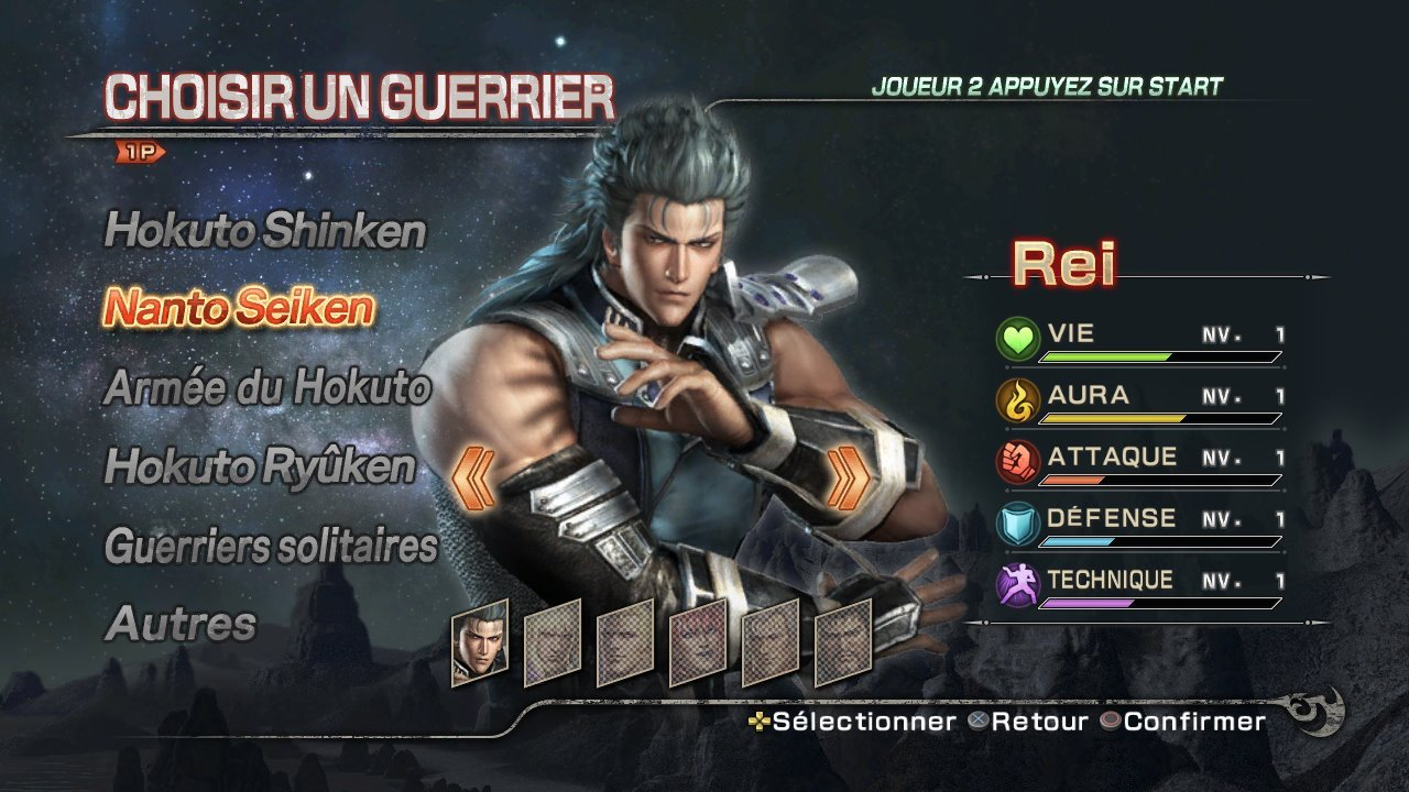 Images Fist of the North Star : Ken