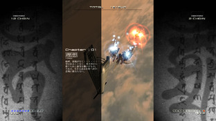 Test Ikaruga Xbox 360 - Screenshot 3