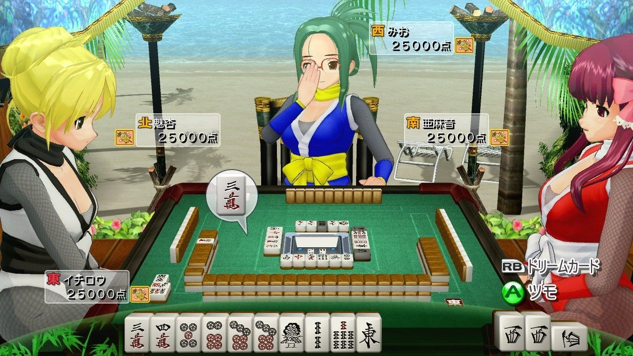 Images Mahjong Dream Club Xbox 360 - 135