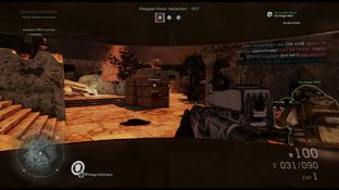 Test Medal of Honor : Warfighter Xbox 360 - Screenshot 49