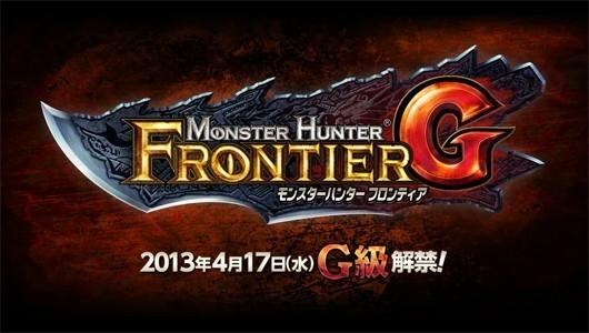 Monster Hunter Frontier G aussi sur Wii U et 3DS?