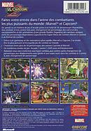 Images Marvel vs. Capcom 2 : New Age of Heroes Xbox - 1