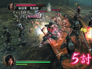Test Samurai Warriors Xbox - Screenshot 35