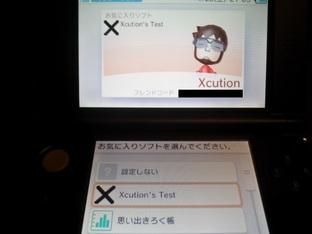 La 3DS hackée