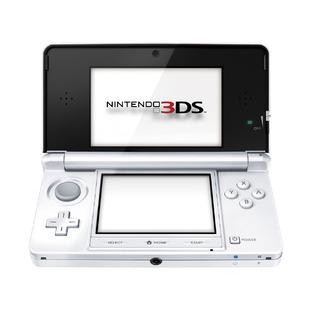 Ventes de consoles au Japon : Monstrueuse 3DS