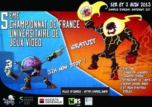 5ème Championnat de France Universitaire de jeux vidéo