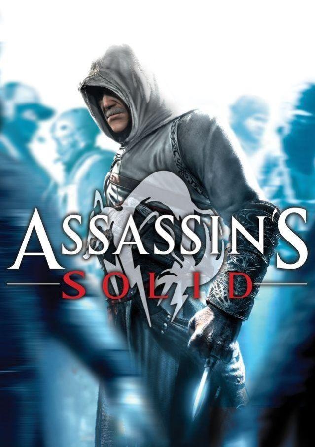 AssassinSolid.jpg