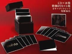 http://image.jeuxvideo.com/imd/c/Castlevania_Music_BOX.jpg