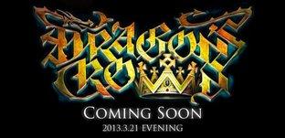 Une annonce à venir pour Dragon's Crown