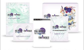 Square Enix anuncia Final fantasy IV Complete Collection para PSP Final_fantasy_IV_complete_collection_collector