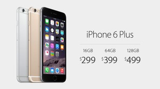 iphone_6_plus_prix_m.jpg