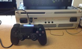 S'agit-il de la manette PS4 ?