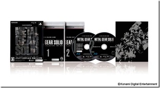 MGS : The Legacy Collection : Un prix, une date et un site