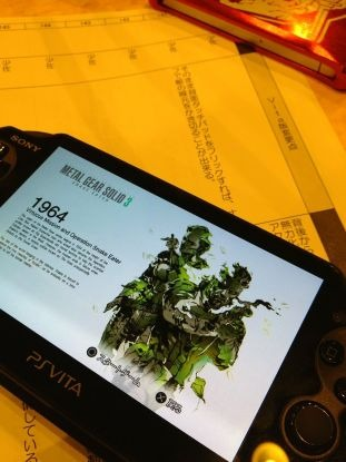 mgs_collection_vita.jpg
