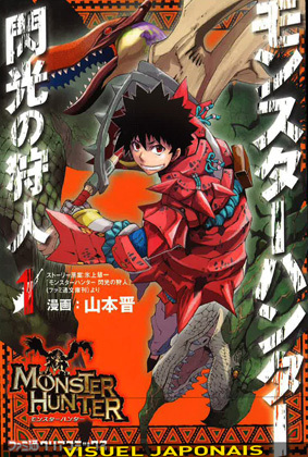 Monster Hunter Flash : Le manga adapté de la série