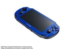 Ventes de consoles au Japon : La Vita gigote et la 3DS s'envole