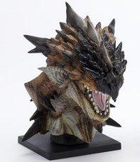 Un bonus de pré-commande pour Monster Hunter 3 ! Ratha