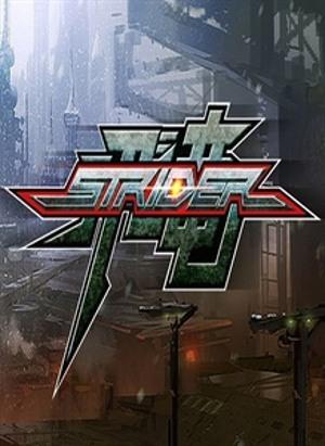 Un nouveau Strider sur Xbox 360 et PC ?