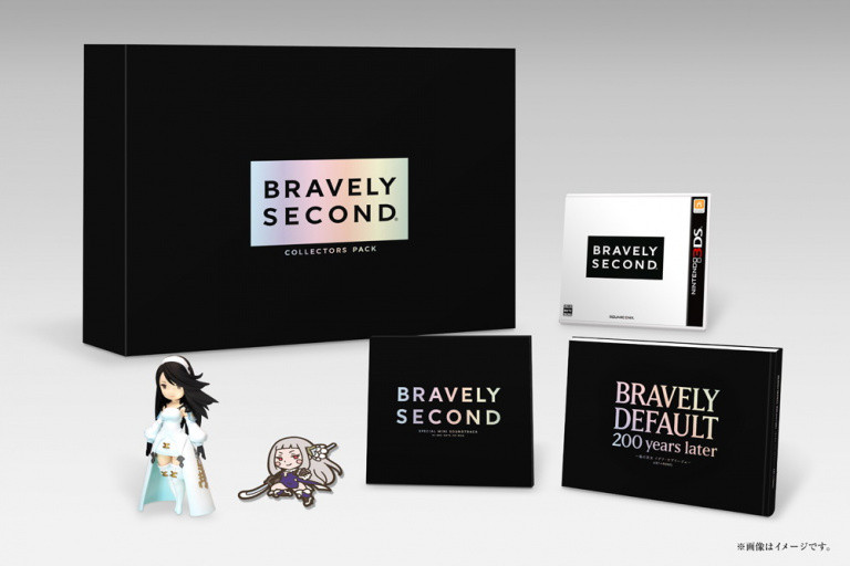 Bravely Second daté au Japon