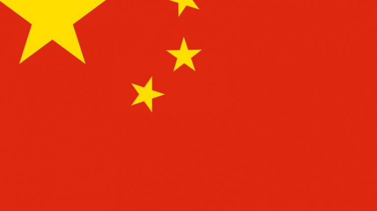 Le marché chinois encore en hausse